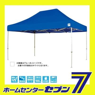 テント DX45WH デラックスシリーズ ホワイト (3.0m×4.5m) スチール イージーアップテント [dx40wh 簡単 軽量 アウトドア イベント 屋外 野外 日除け]