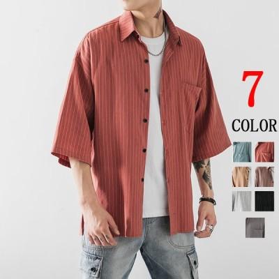 カジュアルシャツ メンズ 七分袖 シャツ ストライプ柄 半袖シャツ ビジネス 白シャツ 通勤 大きいサイズ 夏 父の日