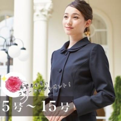 重ね衿ジャケットとワンピースのウール・シルク混お受験ママアンサンブル(160831581) | レディース フォーマル お受験 お受験スーツ 受験
