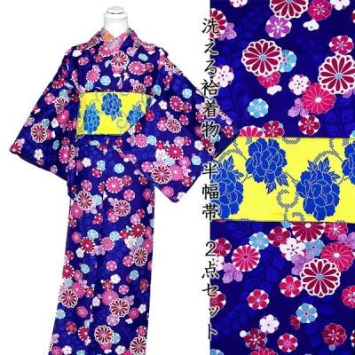 着物 洗える着物 セット ポリエステル 袷 小紋 リバーシブル 半幅帯 2点 紺藍色 レトロ 花柄 レモンイエロー 牡丹