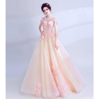ウエディングドレス パーティードレス レディース お色直し ロングドレス 披露宴 発表会ドレス 結婚式 二次会ドレス 素敵な演奏会 カラードレス ステージドレス