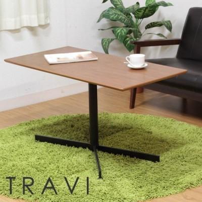 カフェテーブル テーブル 1人暮らし ウチカフェテーブル トラヴィ ソファーテーブル つくえ 机