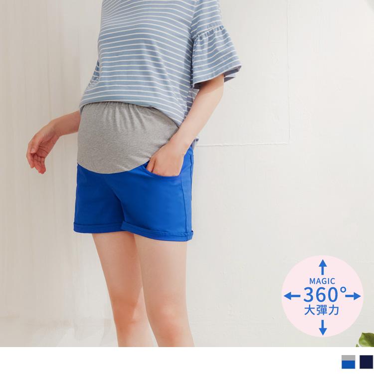魔術360~簡約反摺涼感孕婦短褲