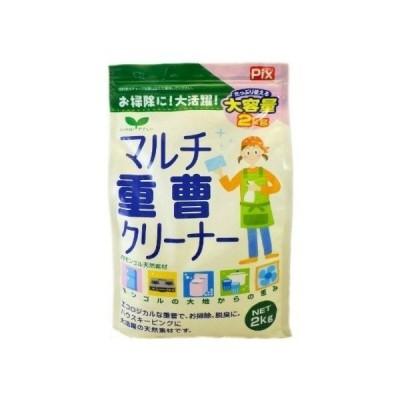 【あわせ買い2999円以上で送料無料】ピクスマルチ重曹クリーナー2kg