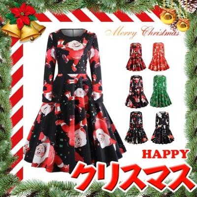 クリスマス ワンピース パーティードレス レディース サンタ服 ハロウィン 仮装 コスチューム