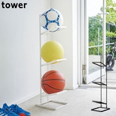 ボールスタンド 玄関 タワー ボールスタンド3段 ボール収納 ラック フック付き ラグビーボール サッカーボール バレーボール 子供用ヘルメット 山