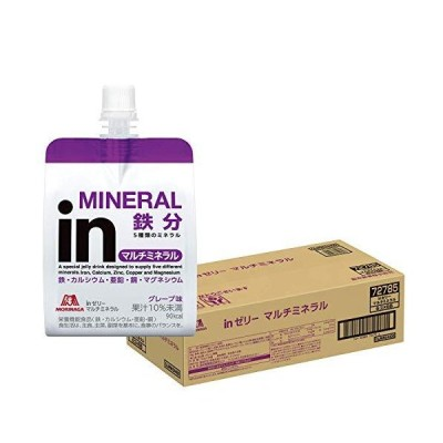 inゼリー マルチミネラル グレープ味 (180g×36個) 栄養補助ゼリー 10秒チャージ 5種類のミネラル配合 栄養機能食品(鉄・カルシウム・亜鉛