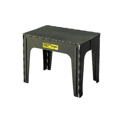 クラフターテーブル スクエア(グリーン/緑)〈LFS-415GR〉ミニテーブル 折りたたみ式 フォールディング コンパクト アウトドア キャンプ BBQ