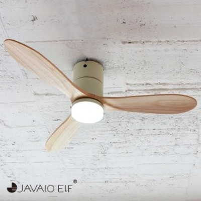 JAVALO ELF Modern Collection LED シーリングファン REAL wood blades ホワイト JE-CF004M-WH おしゃれ モダン 天井照明 節電(代引不可)