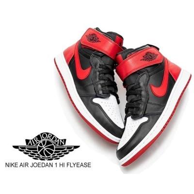 ナイキ エアジョーダン 1 ハイ フライイーズ NIKE AIR JOEDAN 1 HI FLYEASE black/black-gym red-white cq3835-001 FEARLESS ONES フィアレス AJ1