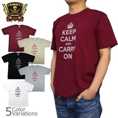 SWAT ORIGINAL(スワットオリジナル) メンズ Tシャツ 半袖 【ミリタリー】 「KEEP CALM and CARRY ON」プリントTシャツ 6.2oz
