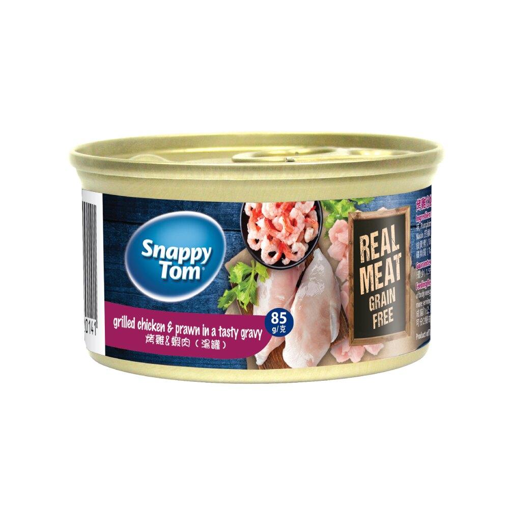 ST幸福貓 無穀小貓罐(烤雞&蝦肉-湯罐)85g 可超取(C002C48)