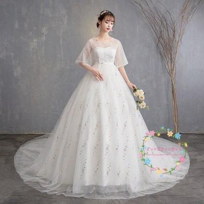 ウエディングドレス マタニティドレス エンパイア ウェデイングドレス 大きいサイズ 半袖 結婚式 花嫁 ロングドレス 二次会 パーティードレス 披露宴 シンプル