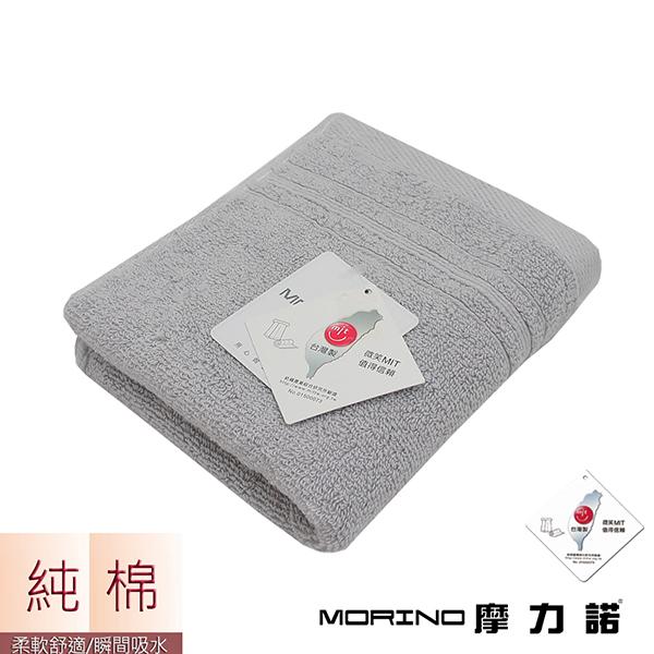 MORINO飯店級素色緞條毛巾-灰