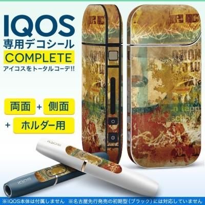 iQOS アイコス 専用スキンシール 裏表2枚 側面 ホルダー フルセット 両面 サイド ボタン 英語 文字 ビンテージ 002488