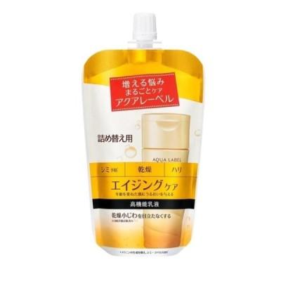 資生堂 アクアレーベル バウンシングケア ミルク(詰め替え用)