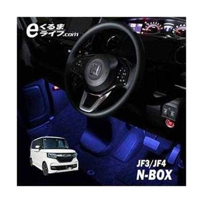 e-くるまライフ エーモン N-BOX(JF3/JF4)専用LEDフットライトキット ブルー FB513