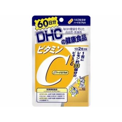 ビタミンC ハードカプセル 60日分 120粒 DHC