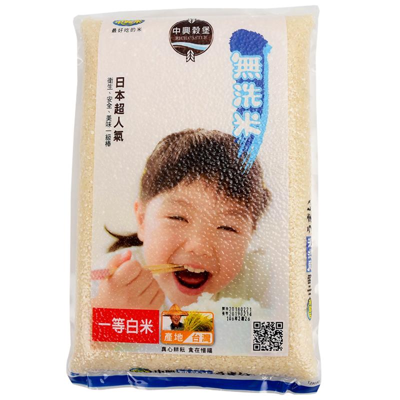 中興無洗米(圓ㄧ)3Kg