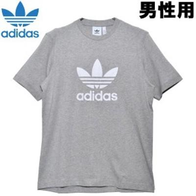 アディダス トレフォイル Tシャツ 男性用 ADIDAS TREFOIL T-SHIRT CY4574 メンズ 半袖Tシャツ (20032140)