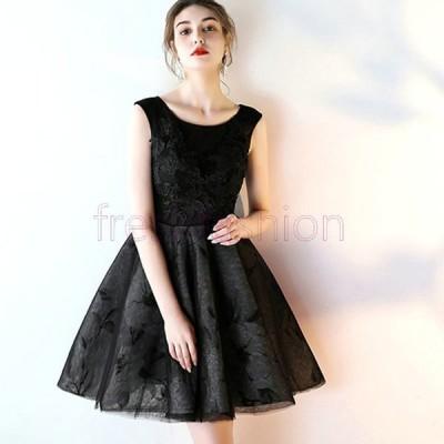 人気新品 パーティードレス 結婚式 ドレス 袖なし ミニドレス Aライン パーティドレス ワンピース 二次会 ドレス ミニ 成人式 お呼ばれ ドレス 大きいサイズ 黒
