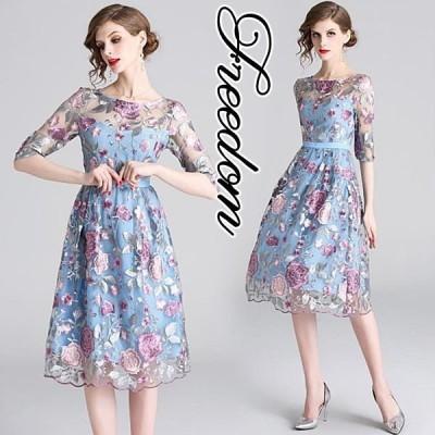 大きいサイズ ドレス 結婚式 お呼ばれ 発表会 謝恩会 華やか花柄刺繍ドレスワンピース M L 2L 3L サイズ セール