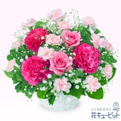 誕生日フラワーギフト・バラ 花 ギフト 誕生日 プレゼント花キューピットのピンクバラのアレンジメント