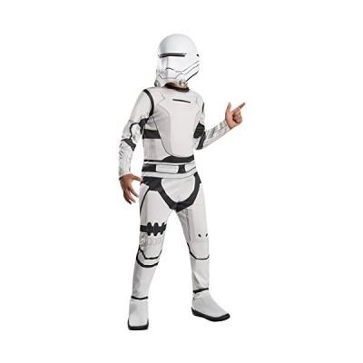 Hs Stormtrooper Red L