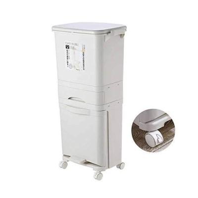 FAIRYPIE Recycling Bin, 3 Layer Trash Bin Bins Wheel 42L Pedal Type with Lid Paper Basket Narrow Kitchen Living Room Bathroom【並行輸入