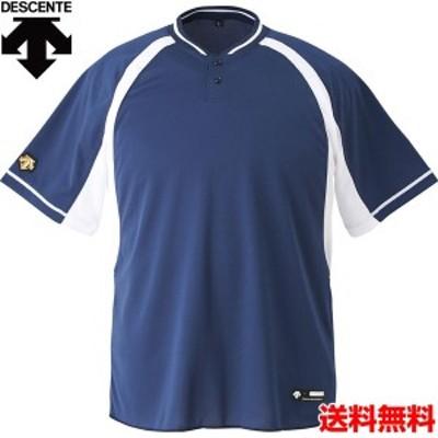 デサント(DESCENTE) 男女兼用 野球・ソフトボール用ウェア 2ボタンベースボールシャツ DB-103B-NVSW