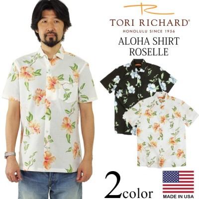 トリリチャード TORI RICHARD 半袖 アロハシャツ ローゼル アメリカ製 米国製 ROSELLE