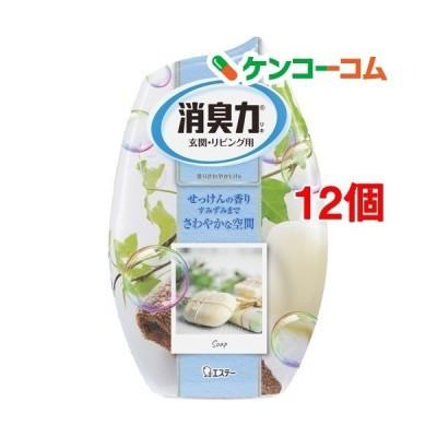 お部屋の消臭力 消臭芳香剤 部屋用 せっけんの香り ( 400ml*12個セット )/ 消臭力