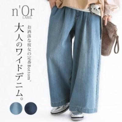 選べるM~3Lサイズ展開!『nOrLABELきれい見えデニムワイドパンツ』[女性 プレゼント デニム レディース ワイドパンツ ボトムス ワイドデ