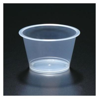 【50個】PP71-90-2 本体 耐熱 業務用 プリン ゼリー ヨーグルト デザート 容器 (本体のみ)50個入