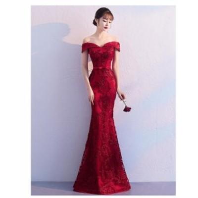 ロングドレス オフショルダー 上品 大人 二次会 マーメイドドレス ゴージャス 演奏会 大きいサイズ フォマール ウエディングドレス 結婚