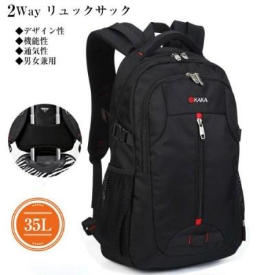 リュックサック 旅行バッグ アウトドア用品 大容量 多機能リュックバッグ 男女兼用 バックパック キャンプ、登山、避難用具