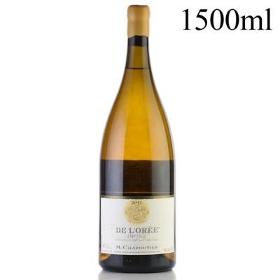 シャプティエ エルミタージュ ブラン ド ロレ セレクション パーセレール 2011 マグナム 1500ml フランス ローヌ 白ワイン