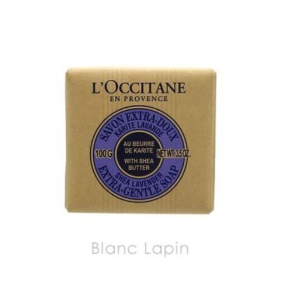 ロクシタン L'OCCITANE シアソープラベンダー 100g [461877]【メール便可】