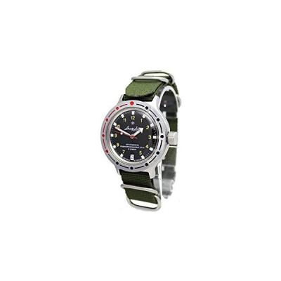 Amphibia 200m VOSTOK Automatic Mechanical Watch ! New! 2416/420270 (Green) 並行輸入品