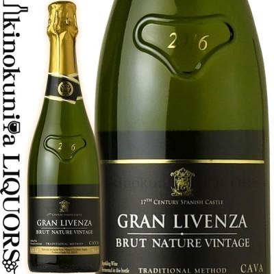 グラン・リベンサ ブリュット・ナチュレ ヴィンテージ [2017] スパークリング 白 750ml/スペイン カヴァ DOカヴァ/シャンパン製法 瓶内二次発酵 カバ