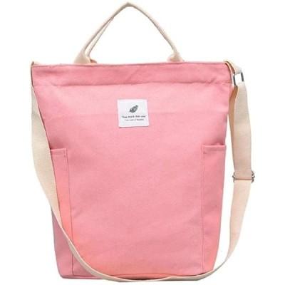 レリカ トートバッグ キャンバス 無地 大容量 2way ショルダー(ピンク)