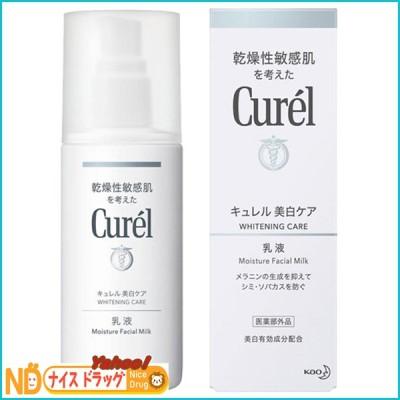 <お取り寄せ商品> 花王 キュレル Curel 美白ケア 乳液 110mL 医薬部外品