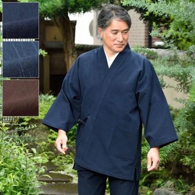 作務衣 メンズ 男性用 春秋用 日本製 綿100%  厚織雲糸作務衣(紺・青・茶)(M-L)