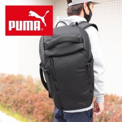 プーマ PUMA 2way バックパック 28L オックス 078564 (北海道沖縄/離島別途送料)