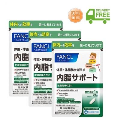 【送料無料:追跡可能クリックポストで発送】 FANCL  内脂サポート 機能性表示食品 体脂肪 サプリメント 国内正規品 3個セット