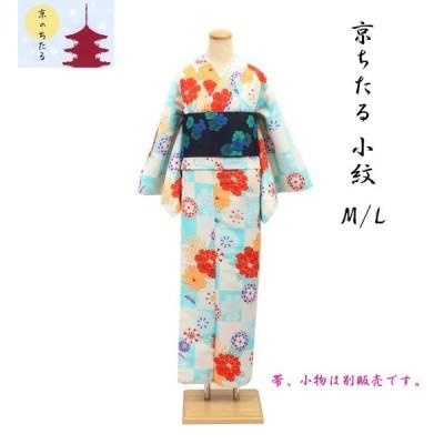 洗えるきもの 仕立て上り プレタ 小紋、「京のちたる」 仕立上りプレタ小紋・ M・Lサイズ No.1603B