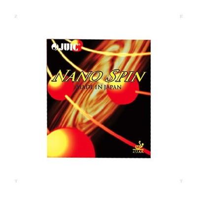 JUIC(ジュウイック ジュイック) ナノスピン 卓球用ラバー 卓球 ラバー 1100-BK