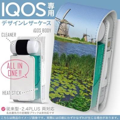 iQOS アイコス 専用 レザーケース 従来型 / 新型 2.4PLUS 両対応 「宅配便専用」 タバコ  カバー デザイン 外国 写真 景色 風景 003280