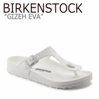ビルケンシュトック サンダル BIRKENSTOCK レディース GIZEH EVA ギゼ エヴァ WHITE ホワイト 128221 シューズ