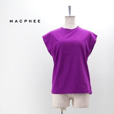 TOMORROWLAND MACPHEE マカフィー レディース ソフトコットン フレンチスリーブプルオーバー(12-03-12-03316TN)(2021SS)